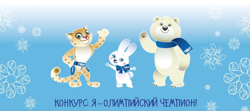 летние олимпийские игры 1980