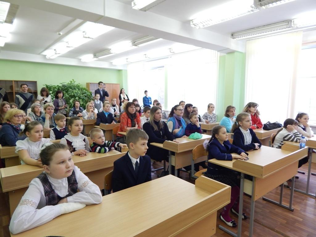 электронный журнал школы ярославль